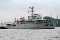 646型扫海测量船