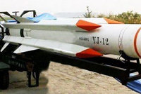 鹰击-12(YJ-12/CM-400AKG)