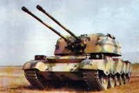 80式57毫米自行高炮