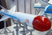 鹰击-7(YJ-1/C-701)