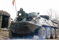 TAB-71装甲人员运输车