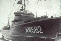 海声582 小型水声工作船