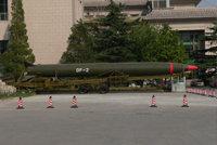 东风-2/DF-2