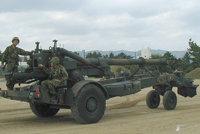 FH70式榴弹炮