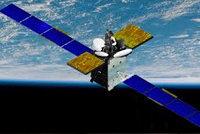 西克拉尔(Sicral)军事卫星系统