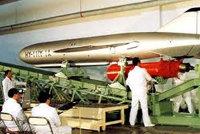 海鹰-1甲(HY-1A)