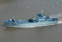 073A型中型登陆舰