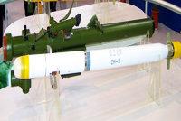 前卫-18(QW-18)