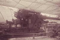 210毫米K39/40加榴炮
