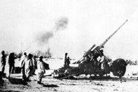 4.17cm K18加榴炮