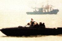 近岸巡逻艇