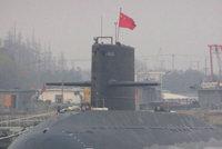 远征14号(039G1型/宋级改)