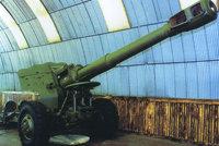 PI-20式加榴炮