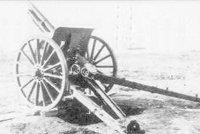 95式75毫米野炮
