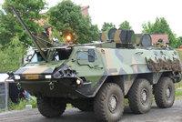 帕提亚XA-200装甲人员运输车
