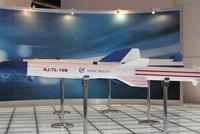 天龙10B(TL-10B)