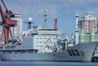 永兴岛号远洋打捞救生船(863)