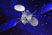 B-SAT通信卫星