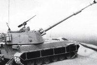 Raad-2型155毫米自行火炮