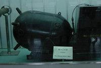 锚-2型水雷