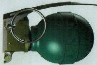 98式闪光手榴弹