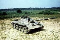 T-62主战坦克