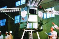 实践2号卫星