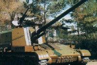 59-1式130毫米自行加农炮