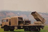 90B122毫米多管火箭炮