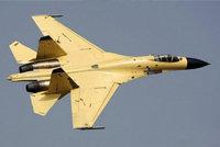 歼-11B战斗机