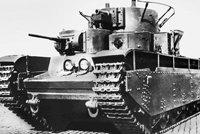 T-35重型坦克