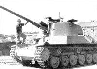 四式中战车