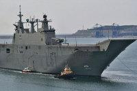 胡安·卡洛斯一世号战略投射舰
