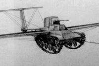 试制特三型飞行战车