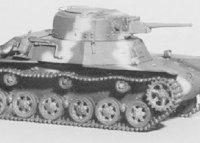 二式轻战车