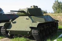 T-50轻型坦克