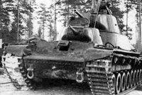 T-100坦克