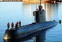 乌拉级潜艇
