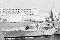 兵器级驱逐舰/Weapon