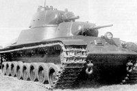 SMK重型坦克