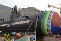 郑地号潜艇