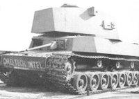 五式中战车