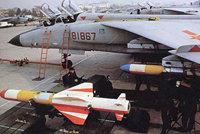 鹰击-81(YJ-81/C-801K)