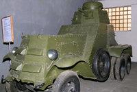 BA-27装甲车