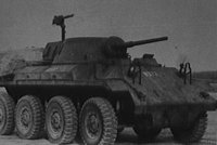 T27装甲车