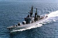 高月级驱逐舰