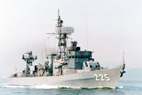 """""""筑后""""级导弹护卫舰"""