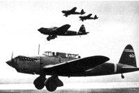 Ki-32/98式