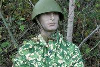 绿色叶片连体迷彩服