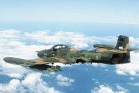 A-37蜻蜓
